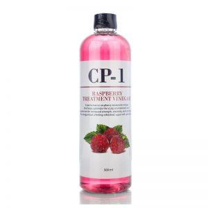 CP-1 Raspberry Treatment Vinegar 500ml
