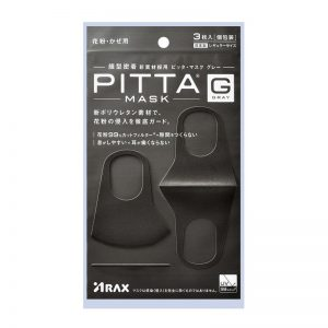 Pitta Mask Anti-Dust Face Mask